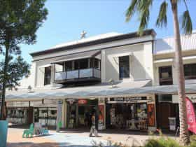 Star Village Entrance