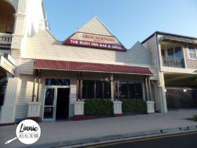 Bush Inn Bar & Grill Steak House