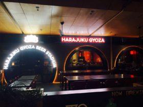 Harajuku Gyoza Beer Stadium