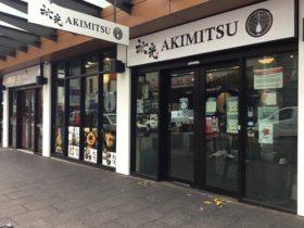 Akimitsu Adelaide