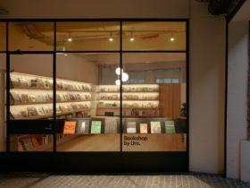Bookshop by Uro