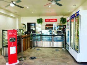 Great Ocean Road Bakery